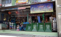 hardware store (the foreign photographer - ฝรั่งถ่) Tags: hardware store wheelbarrows paint tools pipes phahoyolthin road bangkhen bangkok thailand sony rx100