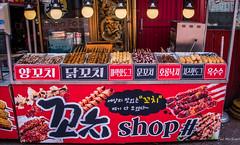 2017 - Korea - Incheon City - 5 of 24 (Ted's photos - For Me & You) Tags: 2017 cropped incheon korea nikon nikond750 nikonfx tedmcgrath tedsphotos vignetting skewers food bbq chinafood incheonkorea incheonchinatown chinatown chinatownincheon streetfood