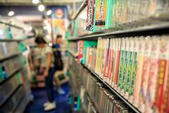 Media (Atomic Eye) Tags: chiyodaku tōkyōto japan jp madarake akihabara tokyo electrictown anime store animestore dvd books videogames bokeh browsing perspective shelves merchandise forsale complex travel