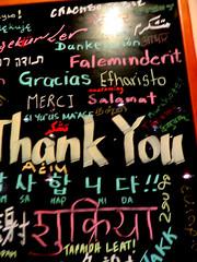 Thank You Board (earthdog) Tags: 2017 canon canonpowershotsx720hs powershot sx720hs word board restaurant handwritten blackboard whiteboard