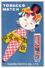japon allumettes064 (pilllpat (agence eureka)) Tags: matchboxlabel matchbox étiquettes allumettes japon