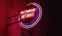 20170601_2251 restau Jap (ixus960) Tags: paris france capitale ville mégapole