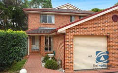 2/16 Hillcrest Road, Quakers Hill NSW