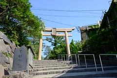 01_05 櫻島 01 (kunlin0527) Tags: 鹿兒島 kagoshima 櫻島 sakurajima