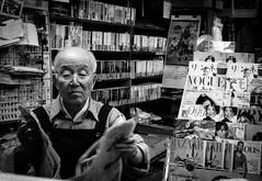Japan Tokyo Asakusa Person