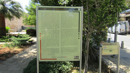 Desdemona Park,  Sea Gate, Famagusta