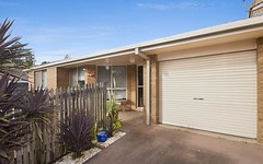 2/7 Nature Court, Goonellabah NSW