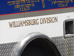 Sullivan County~New York (Runnin General) Tags: sullivan county~new york nyc ems bus medics emt williamsburgh