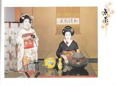 Miyako Odori 1978 007 (cdowney086) Tags: gionkobu miyakoodori vintage 1970s 祇園甲部 inoue 井上流 都をどり maiko 舞妓 geiko geisha 芸者 芸妓 toyochiyo
