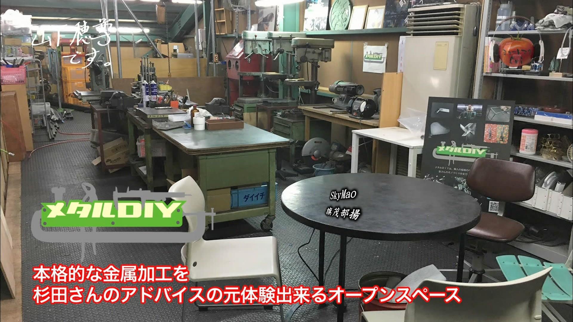2017.06.09 全場(ミュートマ2).ts_20170610_002418.813