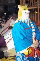 DSC08213 (RamaWangFlickr) Tags: gj17動漫創作嘉年華day1 20170708 台中文化創意產業園區 sonya7 carlzeissjenapancolar502 zebra exakta gj17 cosplay coser cosplayer 陰陽師 犬神