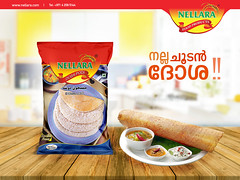 Nellara Dosa Podi - Treat yourself and your family with a yummy breakfast with Nellara Breakfast products with a delighfully delicious aroma! (NellaraFoods) Tags: abstract advertise backdrop background blank blur blurred bokeh building cafe coffee counter dark decoration defocused design desk display empty food hardwood home interior kitchen mall mock old order perspectives product restaurant retail room shelf shop space store surface table tabletop template texture timbered top up wall window wood wooden banner