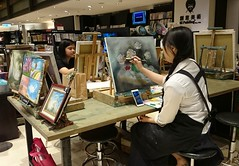 Like street painter, painting works display sales (葉 正道 Ben(busy)) Tags: painting taiwan taichung bookstore