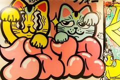 Les chats de #lalasaïdko à #rehab2 - @ciup_fr (tangi_bertin) Tags: maisondesélèvesingénieursartsetmétiers rehab2 artsetmétiers cité citéinternationaleuniversitairedeparis graffiti grafitty lalasaïdko rehab streetart streetartparis