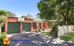 14 Wongawilli Road, Wongawilli NSW