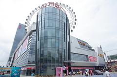 R0003444 (Kiyohide Mori) Tags: guangzhou inmall wanda curtainwall