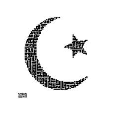 The Holy Quran, 2:185 (Ahmadzeid) Tags: ramadan month guidance moon star allah clear quran fast white art calligraphy geometric kufi black islam 月 明星 imitation
