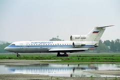 CCCP-42324 Yakovlev Yak-42 Aeroflot (pslg05896) Tags: bka uubb moscow bykovo cccp42324 yakovlev yak42 aeroflot