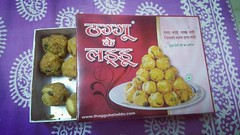 "All the way from #kanpur the famous ""Thaggu ke Laddu"". Aysa koi saga nahi jisko thaga nahi.  #food #foodie #foodporn #foods #foodlover #foodpics #delhi #Indian #laddu #ladoo #thaggu #kanpuriya #kanpurdiaries #mithai (sidpraz) Tags: foodpics delhi thaggu indian foods kanpurdiaries mithai kanpuriya foodlover laddu food ladoo foodie foodporn kanpur"