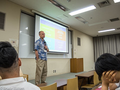 170709 Open Campus-05.jpg (Bruce Batten) Tags: locations workfunctions machida occasions bruce subjects honshu obirin campuses family people tokyo japan