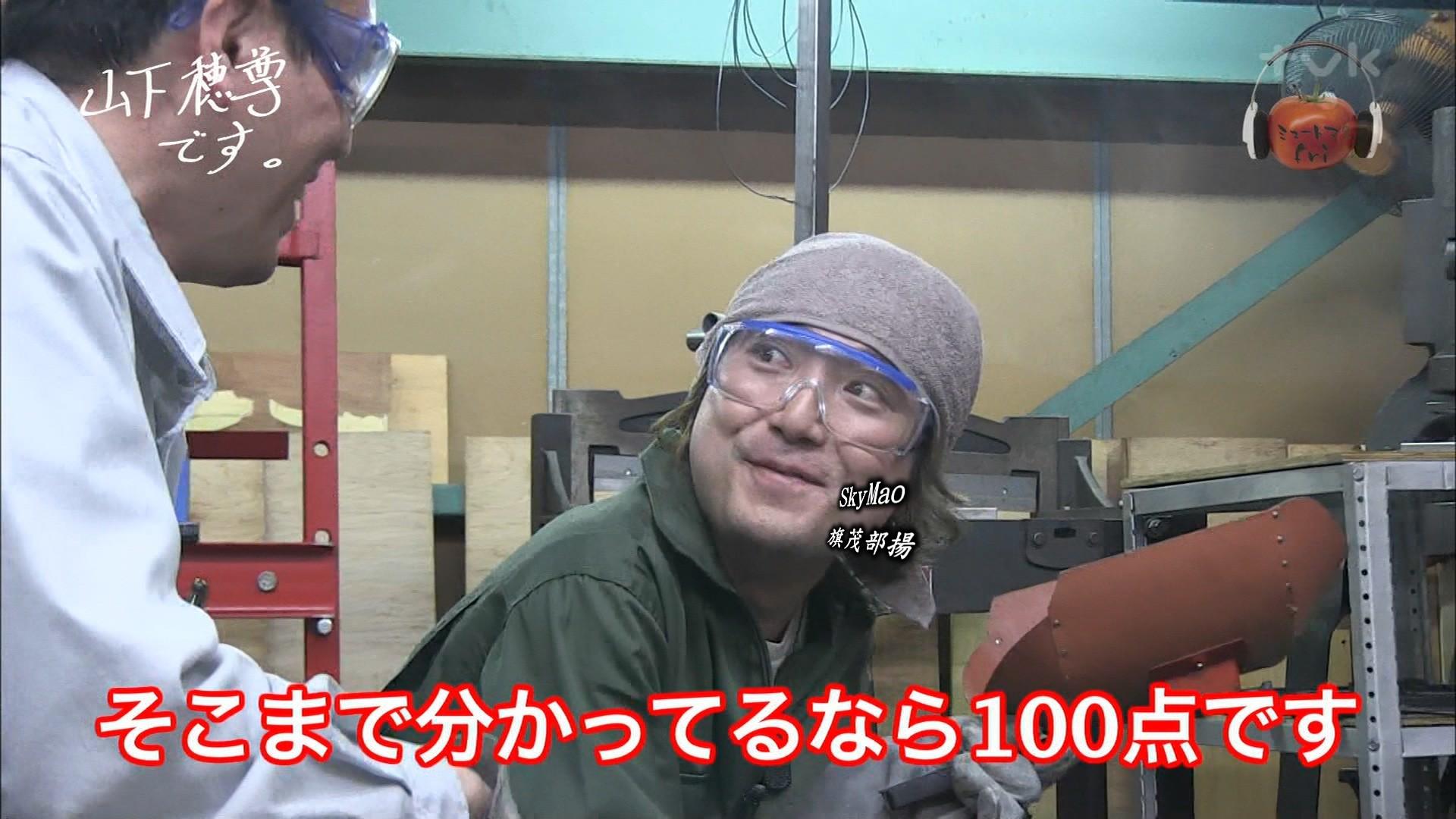 2017.06.09 全場(ミュートマ2).ts_20170610_004429.572
