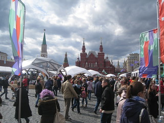 the Red Square 04.06.17 Book fair.