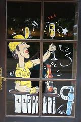 Tour de France window 5 (notFlunky) Tags: dordogne france lot aquitaine holiday south west la vezier sarlat montignac