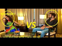 Jeet , Nusrat Faria Eid Live Interview 2017| Eid Special Interview Nulrat Faria with Jeet (newsroombd247) Tags: jeet nusrat faria eid live interview 2017| special nulrat with