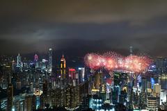 HK Special Administrative Region Establishment Day 2017 (kkanok403) Tags: 1shot firework paste base nikon df 2470mm f28g hong kong cityscape
