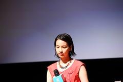 のん in Taipei