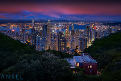 Lions Lookout (draken413o) Tags: hong kong architecture cityscapes skyline skyscrapers urban places scenes asia travel destinations victoria peak kowloon island night sunset red house lion pagoda lookout canon 5dmk4 17mm tse vertorama wow amazing mountains