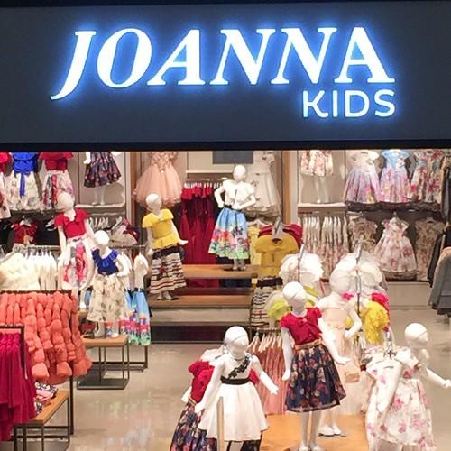 ملابس-أطفال