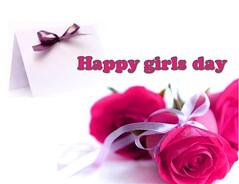 گر بمیرد دختری از قبر او روید گلی!  گر بمیرند #دختران دنیا گلستان میشود !  روز #دختر  مبارک (Vahid Omid) Tags: دختر دختران