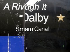A Rivugh it Dalby Smam Canal (the justified sinner) Tags: justifiedsinner billboard error abstract words canal panasonic 17 20mm gx7 birmingham westmidlands