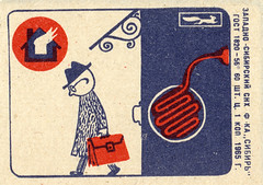 House Fire Safety (6/9) (The Paper Depository) Tags: matchbox matchboxlabel russia soviet sovietunion ussr firesafety