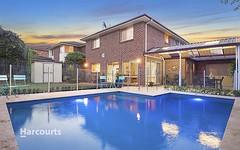 6 Frasca Place, Kellyville NSW