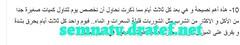 #تغذيه#تغذية#دايت#رجيم#طبخ#مطبخ#بروتين#كاربوهيدرات#دهون#سناك#تمارين#جدول#رياضه#الكويت#كويت#تمرين#جيم#نادي#حديد#قطر#السعوديه#الامارات#عمان#البحرين#تمارين_منزلية#تمارين_منزليه#تكميم https://twitter.com/semnatv/status/885921240053161985?s=08#marruecos #😂 (Dratef.net) Tags: جيم دايت تغذيه جدول الامارات طبخ مطبخ الوطنالعربي wanasa اضحكمعنا arabaviation notamodel دعم تغذية صورة jokes العاب السعوديه تصويري عربفوتو الكويت البحرين منكتين رياضه marruecos كويت سوريا تمرين قطر سناك ضحك الاردن تمارينمنزلية كاربوهيدرات b777 رجيم دهون نادي kw تكميم نكت hhhh نكته بروتين unitedarabemirates ههه nkt boeing game dubaiaviation عمان تمارينمنزليه وناسه تمارين حديد