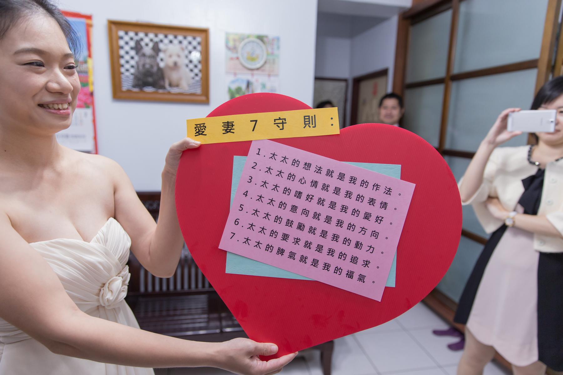 峻誌毓潔婚禮157
