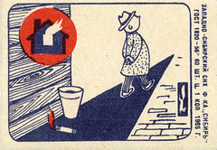 House Fire Safety (7/9) (The Paper Depository) Tags: matchbox matchboxlabel russia soviet sovietunion ussr firesafety