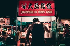Night Market (debbykwong) Tags: taiwan night nightmarket foodstall streetincolor colorurban urbanandstreet urbannight peopleonthestreet travel travelphoto streetstall streetcaptures streetphotography streetmoment streetmood leica leicaq leicaqtyp116 leicacamera leicaphoto