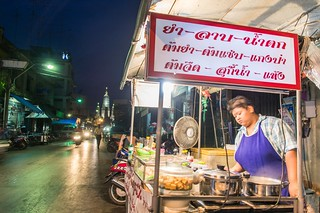 phetchaburi - thailande 88