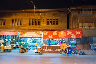 phetchaburi - thailande 19