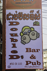Double D'$ (Keith Kelly) Tags: asia cambodge cambodia doubled girliebar girlybar kh kampuchea khmer phnompenh pub seasia southeastasia street110 aroundtown bar breast capital city funny humor humorous logo nightlife risky risqué sign signage tits titties titty