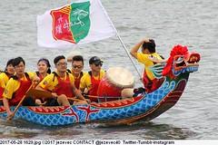 2017-05-28 1629 Taipei Dragon Boat Festival 2017 - Dajia Riverside Park (Badger 23 / jezevec) Tags: dragon dragonboat festival taiwan history culture travel tourism duanwufestival zhongxiaofestival 忠孝節 龍船節 龍舟節 端午节 端午節 龍舟 龙舟 龍船 龙船 taipei ֵ台北 臺北市 taipeh taןpeh ταϊπέι 타이페이 тайбэй 台北市 ტაიბეი تايبيه taibei đàibắc taipé tchajpej rowing sports boat barco шлюпка 배 ボート barca βάρκα bateau 小船 člun veneillä csónak łódź boating vessel photo picture image watersports watercraft asia tradition