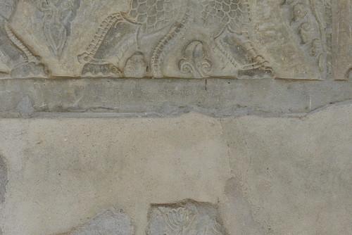 Angkor Vat - Galerie sud - Inscription K 299
