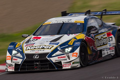 SUPER GT Official Test at Suzuka Circuit 2017.7.1 (196) (double-h) Tags: omd em1markii omdem1markii supergt suzukacircuit officialtest test スーパーgt 鈴鹿サーキット 公式テスト