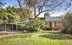 7 Kanina Place, Cranebrook NSW