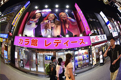 GOT YOU! (ajpscs) Tags: ajpscs japan nippon 日本 japanese 東京 tokyo city ニコン nikon d750 seasonchange summer natsu なつ 夏 2017 shitamachi tokyostreetphotography streetphotography street nightview nightshot nightphotography dayfadesandnightcomesalive tokyonight citylights tokyoinsomnia afterdark tokyoalley attheendoftheday urban people othersideoftokyo strangers walksoflife urbannight gotyou