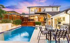 15 Bella Vista Drive, Bella Vista NSW