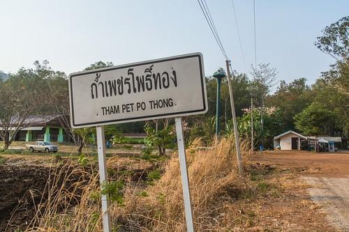 sa kaeo - thailande 51